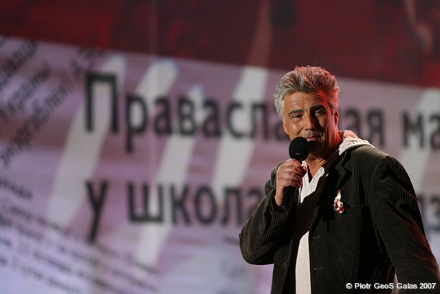 "concert ""Solidarity with Belarus"" 2007"